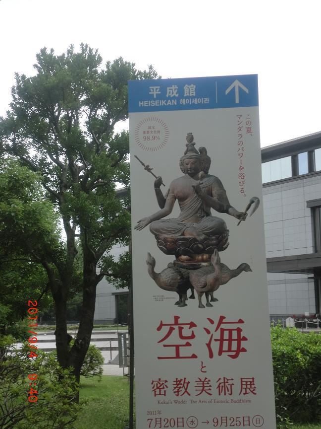 http://www.law-pro.jp/weblog/20110913%E2%91%A0.JPG