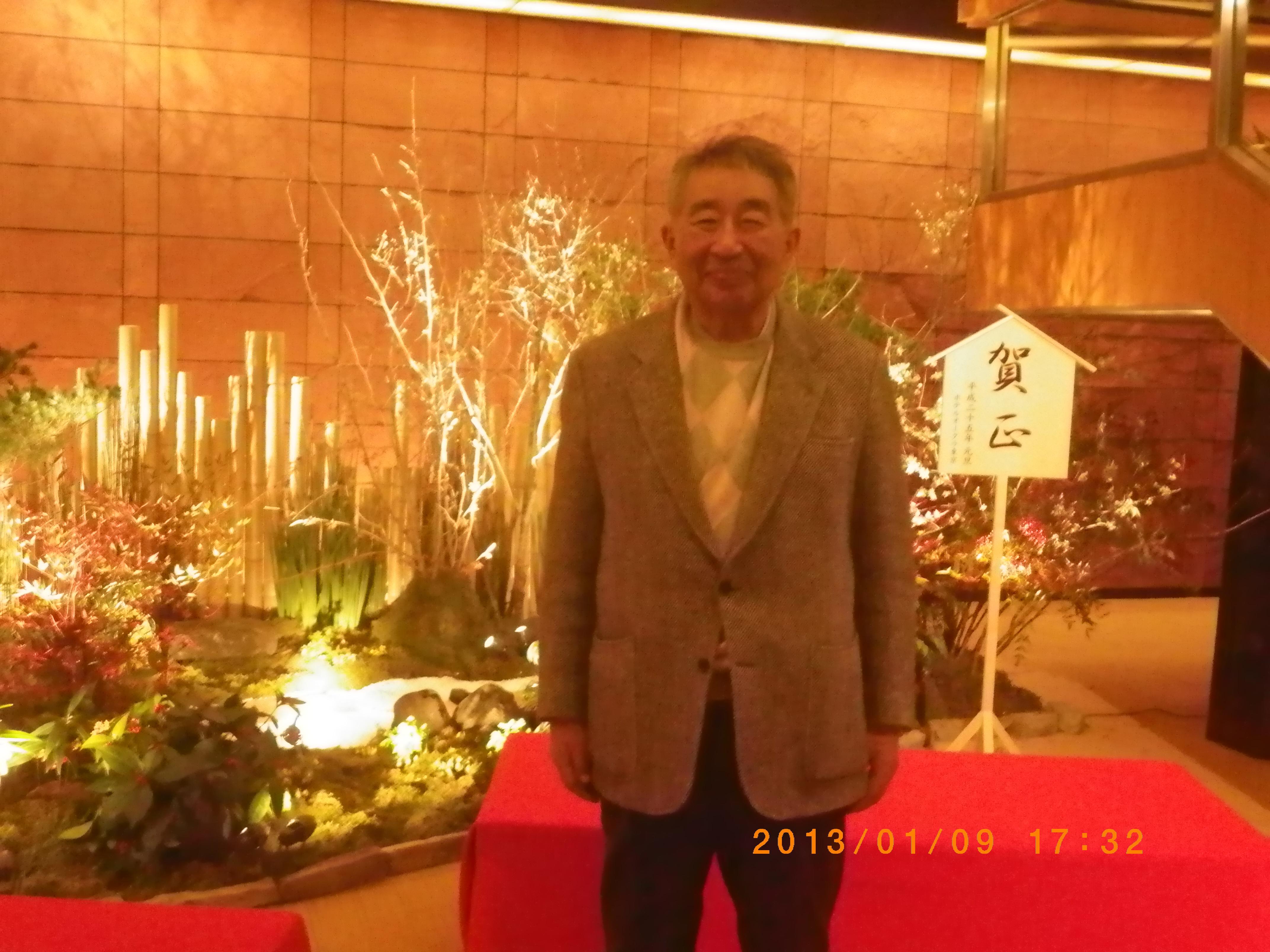 http://www.law-pro.jp/weblog/20130110.JPG