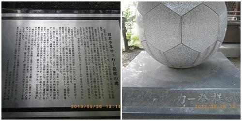 http://www.law-pro.jp/weblog/20131108-02.jpg