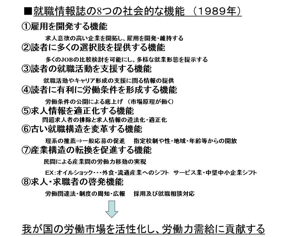 http://www.law-pro.jp/weblog/20150527.JPG