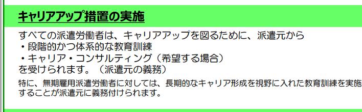 http://www.law-pro.jp/weblog/20150924%E5%9B%B3%E2%91%A2.png