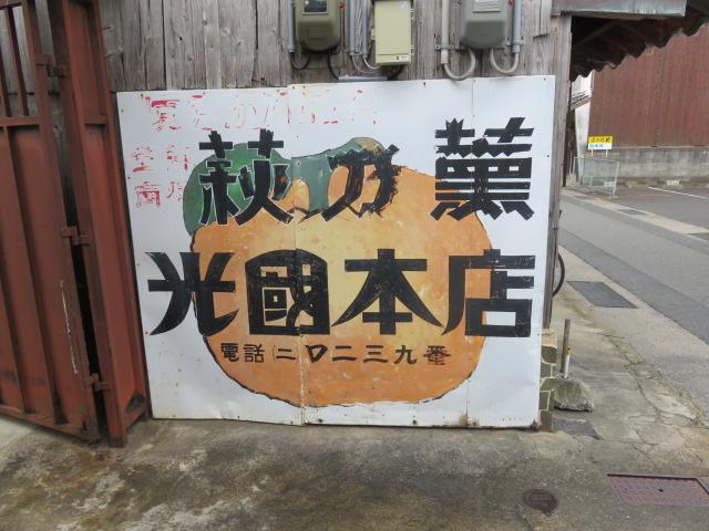http://www.law-pro.jp/weblog/20170809IMG_3677.JPG