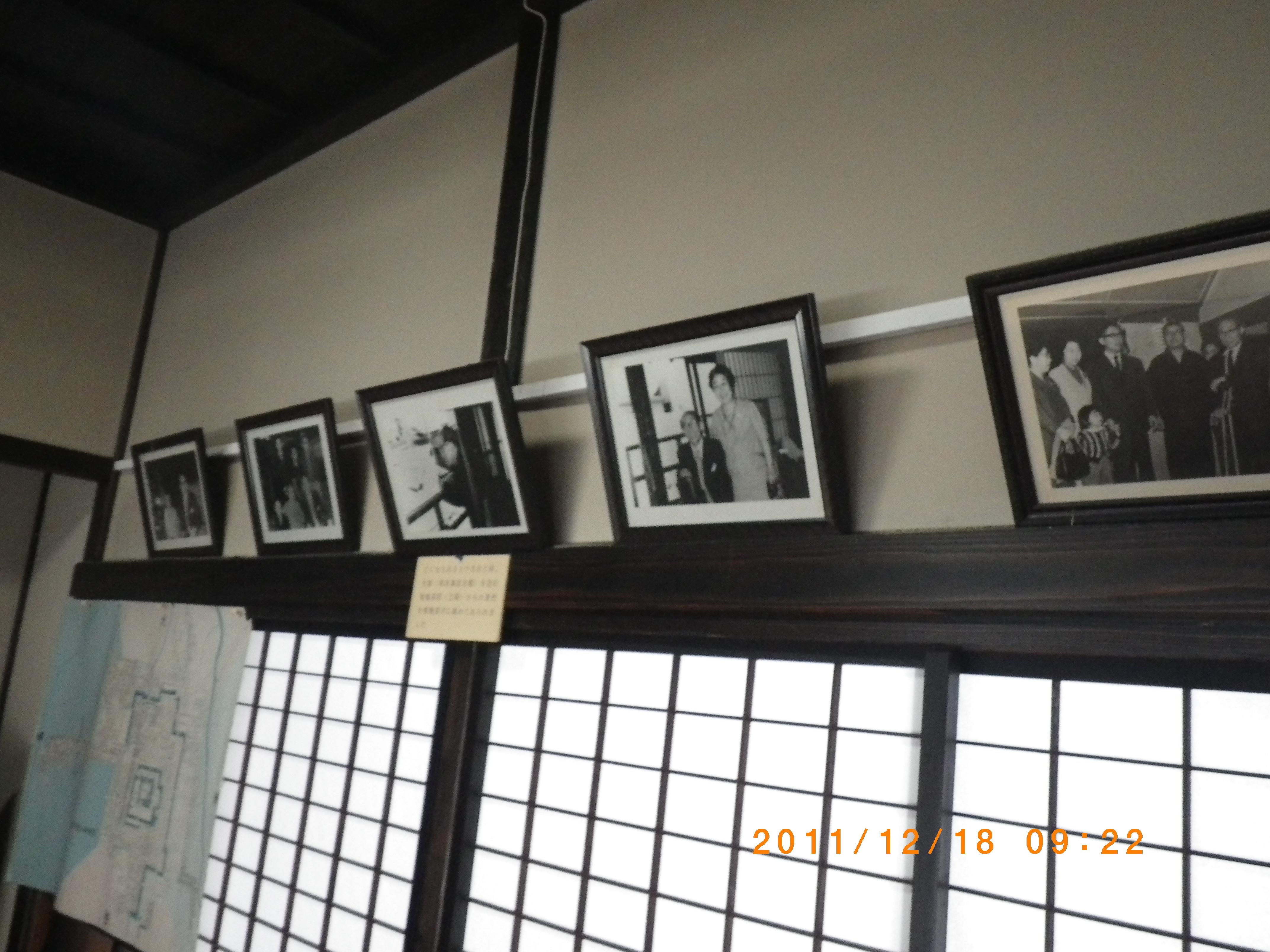 http://www.law-pro.jp/weblog/IMGP0633.JPG