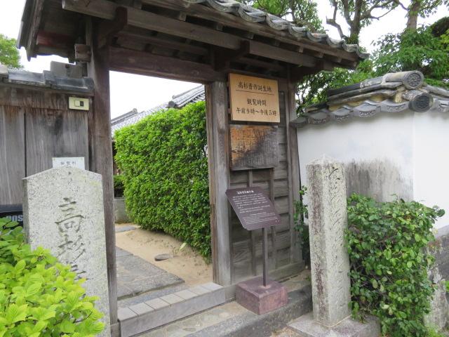 http://www.law-pro.jp/weblog/IMG_3669.JPG