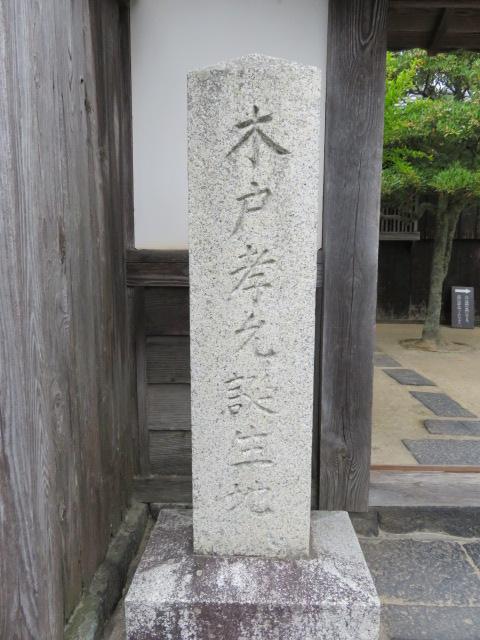 http://www.law-pro.jp/weblog/IMG_3673.JPG