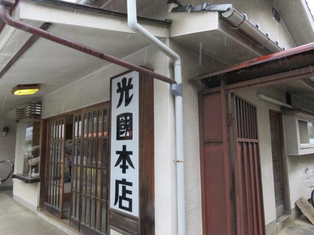 http://www.law-pro.jp/weblog/IMG_3679.JPG