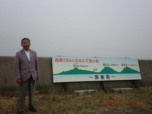 20110815.JPGのサムネール画像
