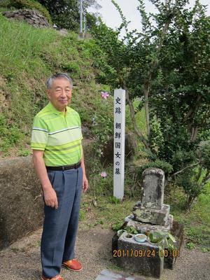 朝鮮国女の墓.jpg