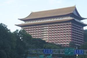 円山大飯店.JPG