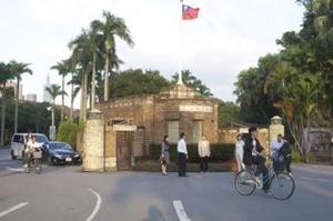 国立台湾大学.JPG