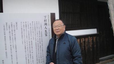 佐藤英樹先生.JPG