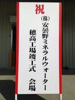 看板.JPGのサムネール画像のサムネール画像のサムネール画像