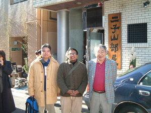 2002年二子山部屋の稽古見学.jpg