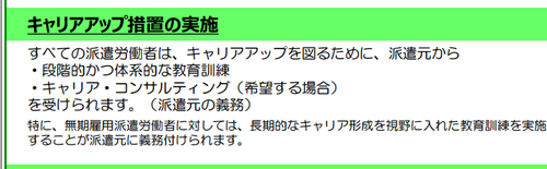 20150924図③.png