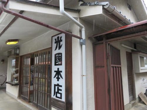 http://www.law-pro.jp/weblog/assets_c/2017/08/20170809IMG_3679-thumb-500x375-2751.jpg
