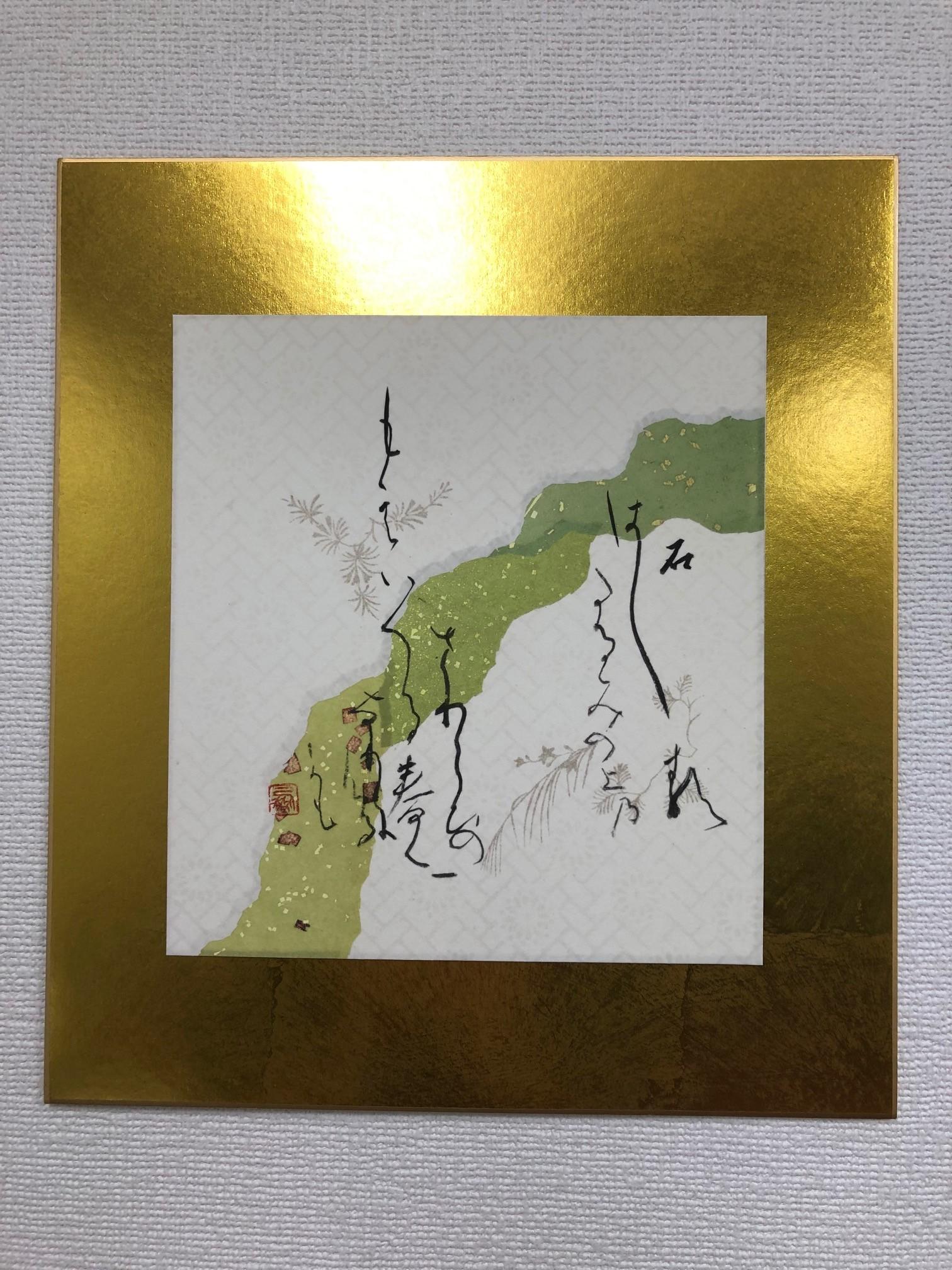http://www.law-pro.jp/weblog/jpg/20190129.jpg