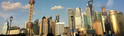 上海代表処