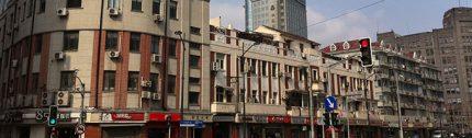 北京代表処